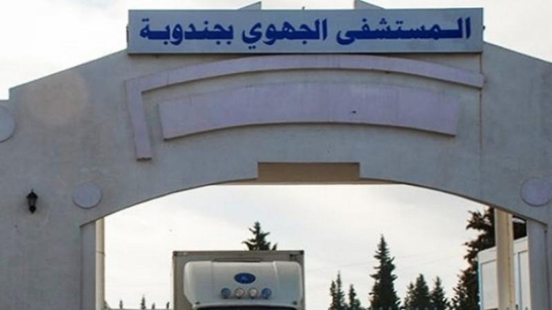 وفاة رضيع في مستشفى جندوبة ورابطة حقوق الإنسان تطالب بالتحقيق