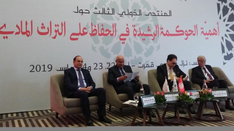 الاعتداء على المعالم الأثرية: رئاسة الجمهورية تدعو إلى تشديد العقوبات