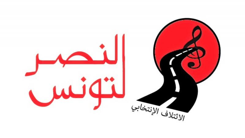 المنستير: منع إئتلاف ''النصر لتونس'' من عقد إجتماع