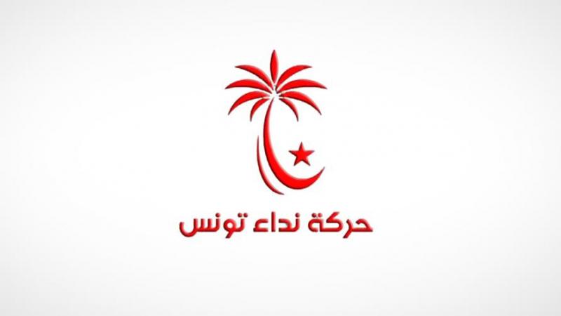قضية استعجالية لايقاف أشغال مؤتمر نداء تونس