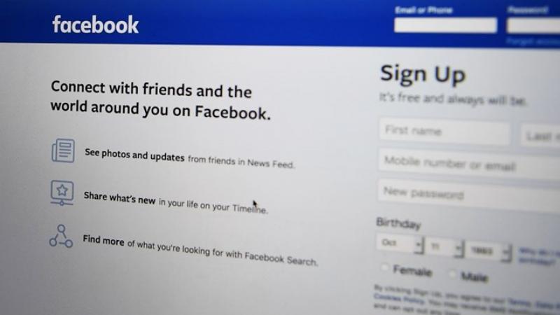فايسبوك يحذف أكثر من ألفي ''حساب وهمي''