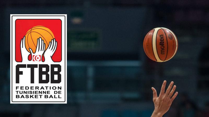 كرة السلة: نتائج قرعة نصف نهائي كأس تونس