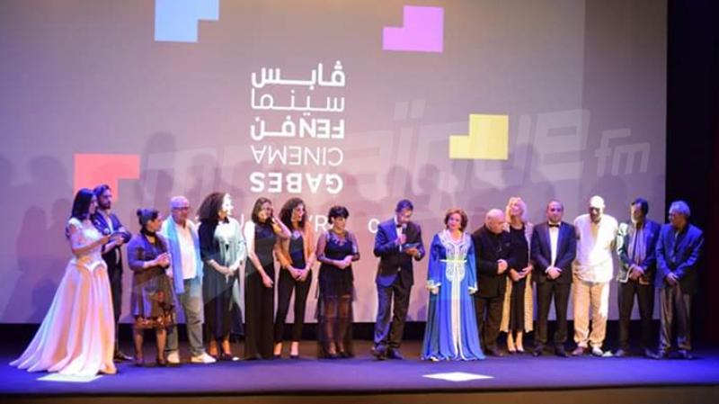 مهرجان قابس سينما فن