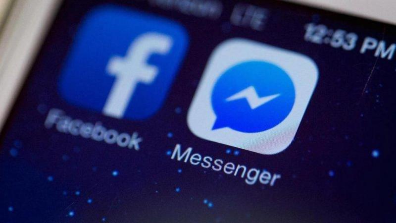 وكالة السلامة المعلوماتية تحذّر من ''رسائل قد تصلك من صديق''