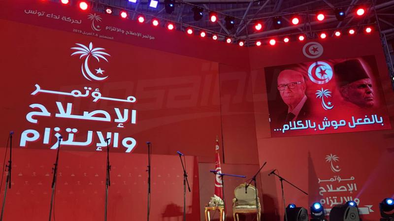 قراش: لا دخل لرئيس الجمهورية في أشغال مؤتمر النداء