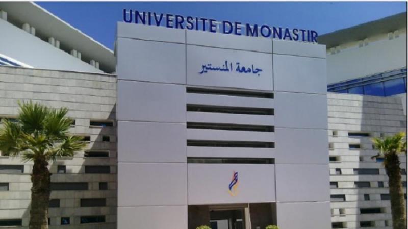 جامعة المنستير: تبادل الإتهامات بين الطلبة والإدارة