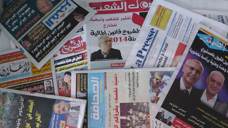 تونس الأولى في إفريقيا والشرق الاوسط في مجال حرية الصحافة