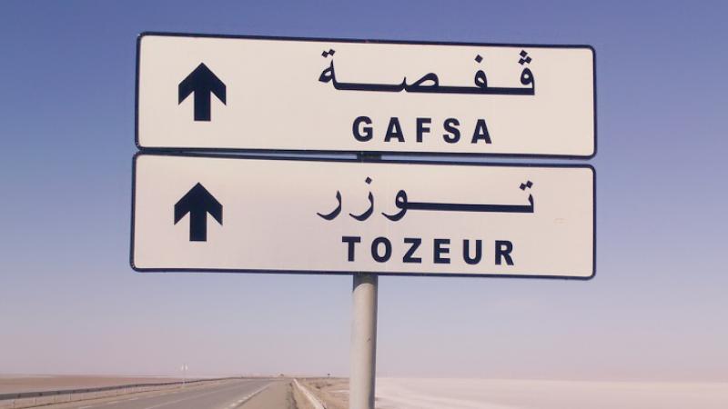 إعادة فتح الطريق الرابطة بين قفصة وتوزر