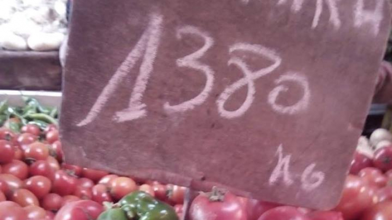 انخفاض الأسعار في سوق حي التحرير