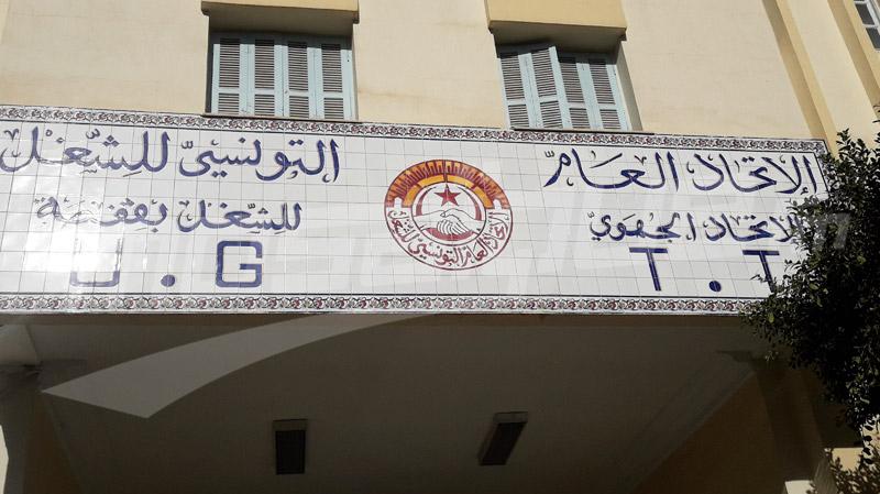 ذبح مواطن في جبل عرباطة: إتحاد الشغل يستنكر 'عدم جدية' السلطة