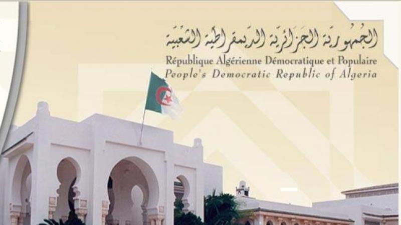 الرئاسة الجزائرية تؤكد إجراء الانتخابات في موعدها