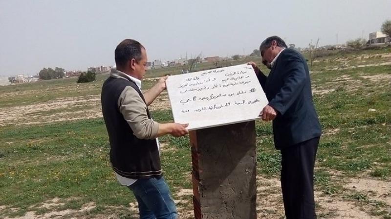 حملة 'وينو السبيطار' تضع حجر الأساس لمستشفى القيروان