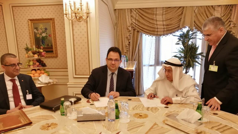 الصندوق العربي للإنماء