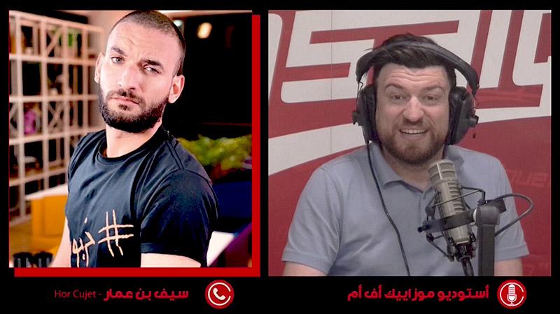 سيف بن عمار
