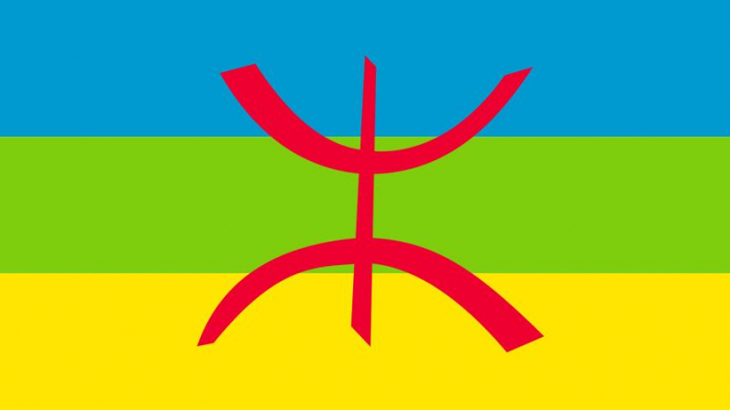 حزب أمازيغي