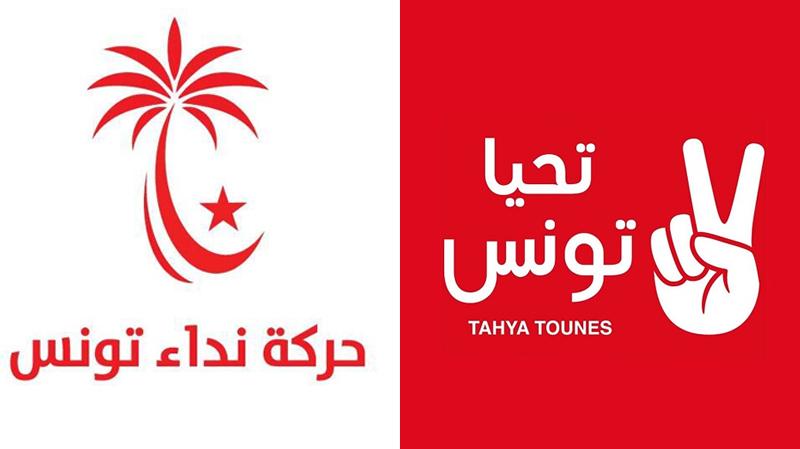 الحطاب: مؤسسون في تحيا تونس يريدون العودة إلى النداء