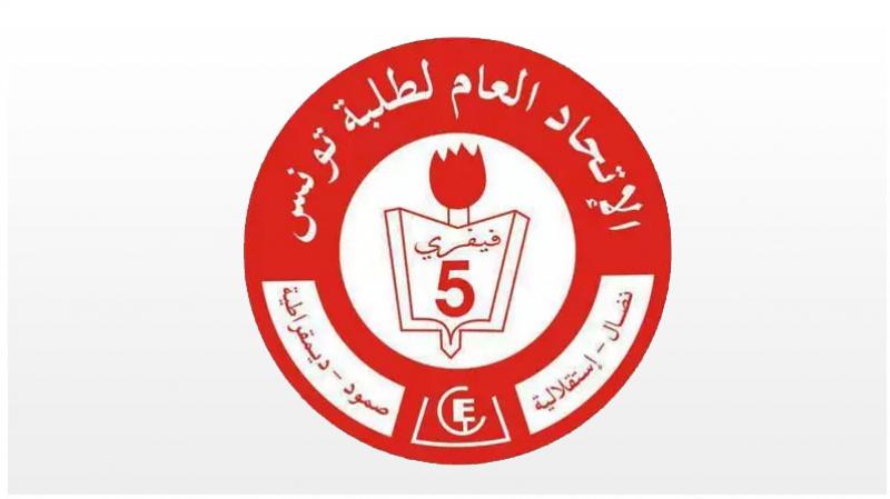 الاتحاد العام لطلبة تونس يوجّه اتهامات لخلبوس والنهضة