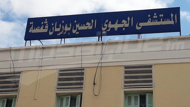 تحرّكات إحتجاجية للأطباء في قفصة