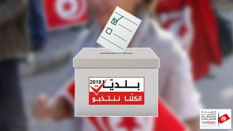 10 قائمات مقبولة أوليا مترشحة للانتخابات البلدية الجزئية ببلدية باردو