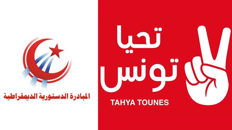 إندماج بين تحيا تونس والمبادرة