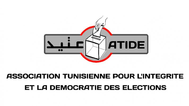 عتيد تدعو إلى ضرورة تمديد آجال التسجيل في الانتخابات