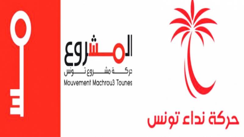 شق طوبال يندمج مع مشروع تونس