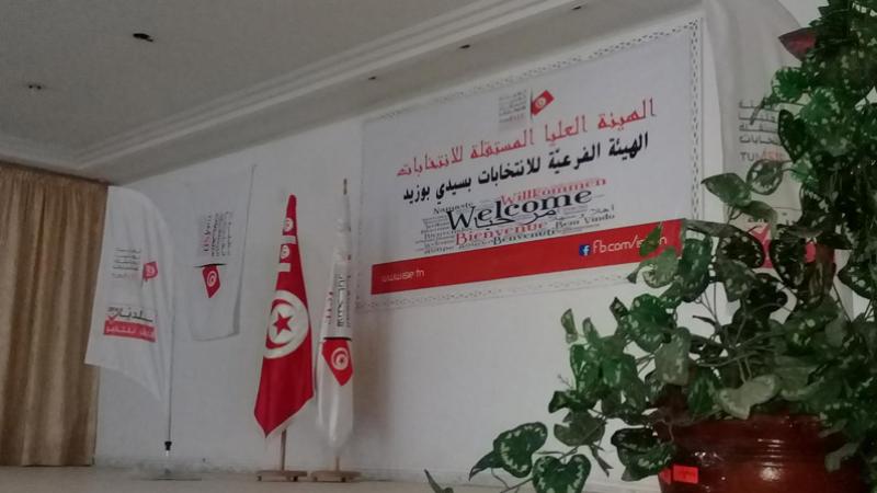 غلق صندوق الاقتراع لانتخابات بلدية سوق الجديد