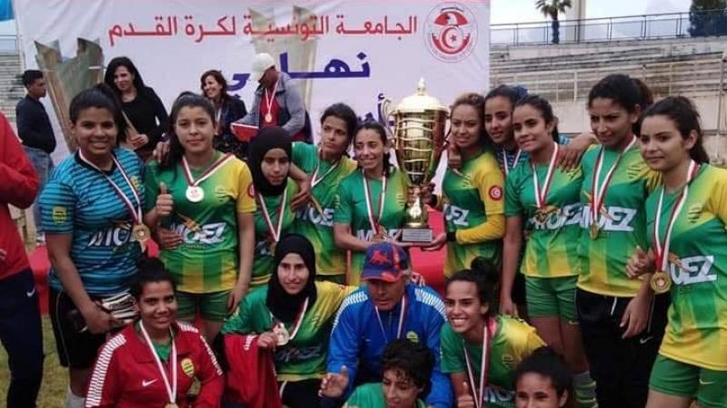 الجمعية النسائية بقفصة تحرز على كأس تونس