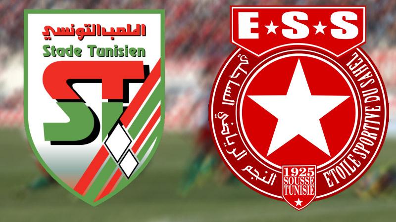 رسمي: ايقاف مباراة الملعب التونسي والنجم الساحلي