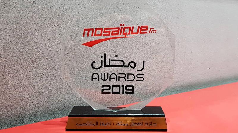 رمضان أواردز 2019: دليلة مفتاحي أفضل ممثلة