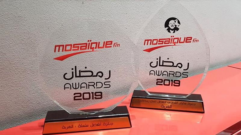 رمضان أواردز2019: جائزة أفضل سلسلة للهربة