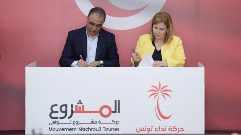 مرشّح مشترك للنداء ومشروع تونس في الإنتخابات الرئاسية