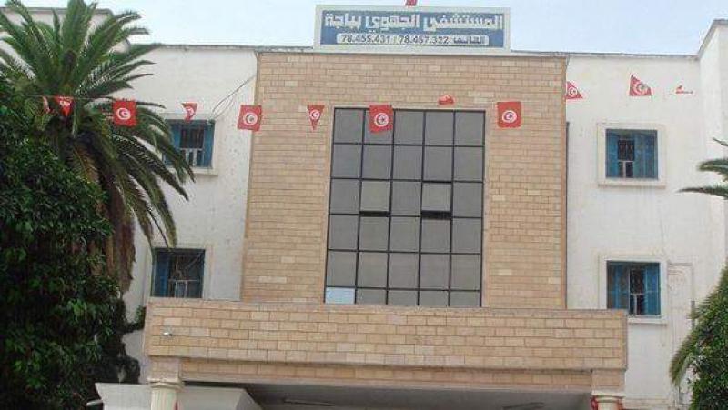 مركز امتحان بمستشفى باجة لتمكين مترشحة من إجراء اختبارات البكالوريا