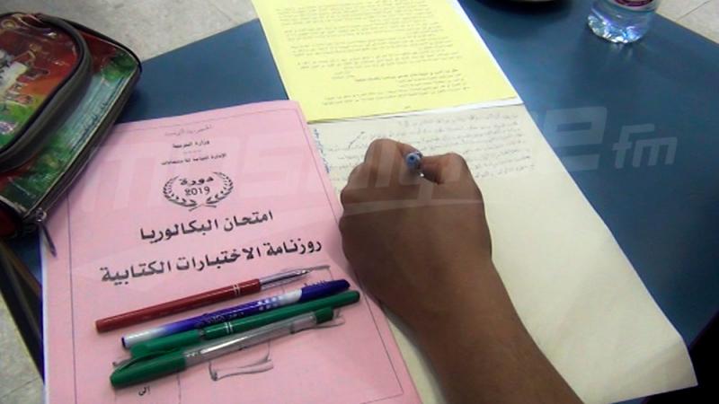 مساجين المرناقية يبحثون عن السعادة في ورقة الإمتحان