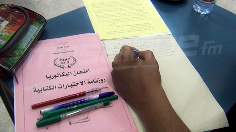 تلميذ ينشر ورقة إمتحان الباكالوريا بعد 7 دقائق من انطلاق الإختبار