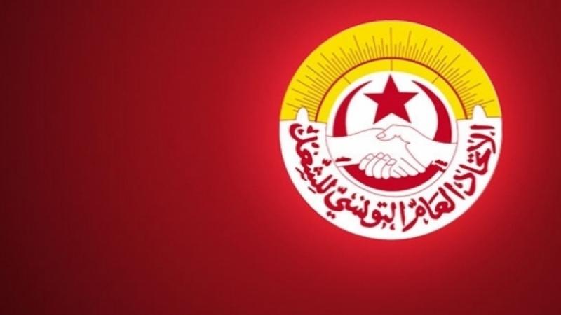 اتحاد الشغل يدعو إلى تأجيل تنقيح القانون الانتخابي