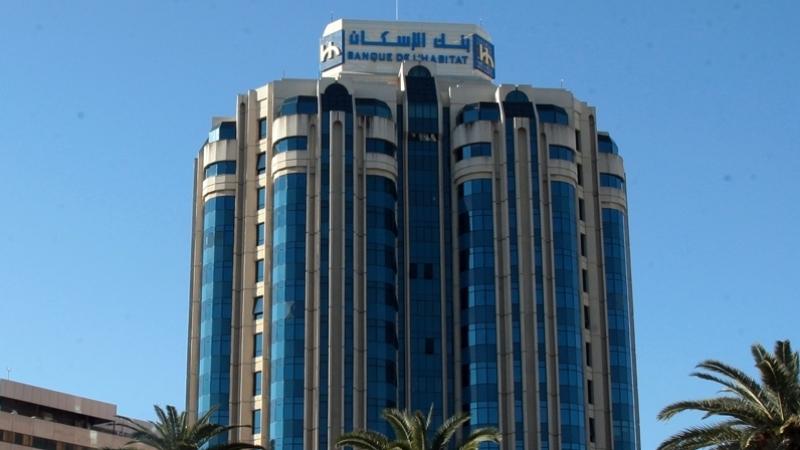 بنك الإسكان أفضل بنك في شمال إفريقيا في 2019