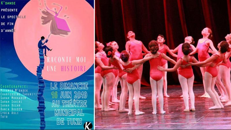 مدرسة 'كادانس' تقدم عرضها بالمسرح البلدي