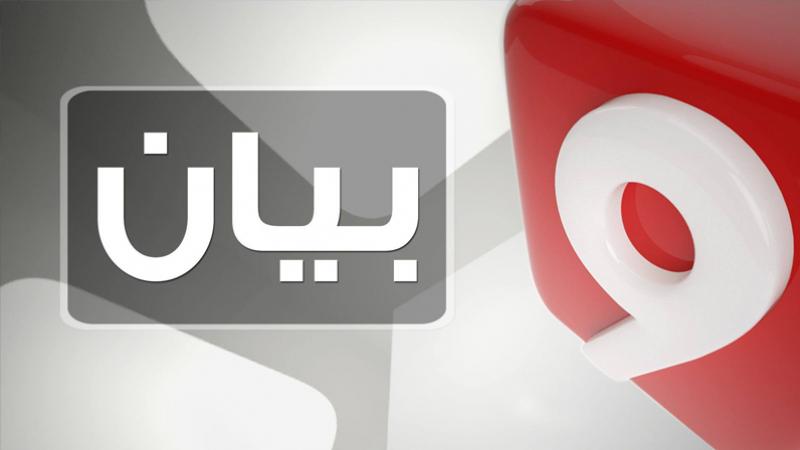 إدارة قناة التاسعة تدعو سامي الفهري إلى الكف عن 'التهريج'