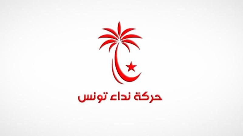نداء تونس: شقّ الحمامات يقاضي الفاضل محفوظ