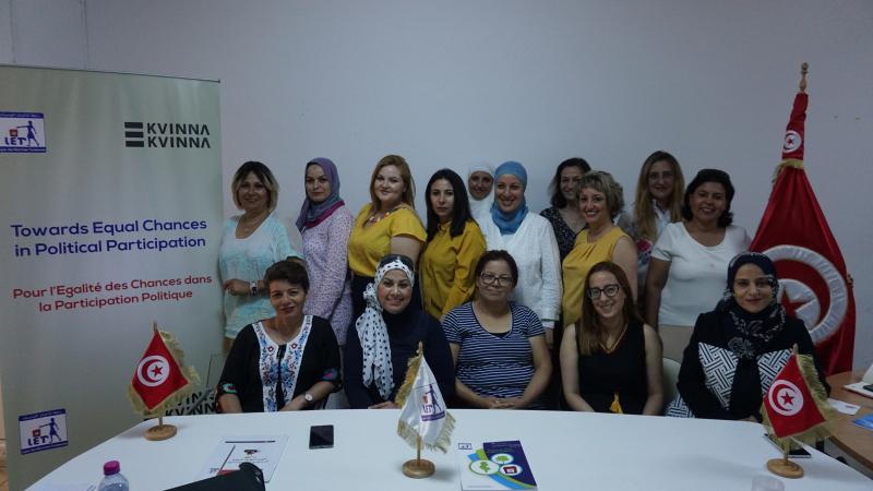 رابطة الناخبات التونسيات تدرب مرشحات للتشريعية على الإتصال السياسي