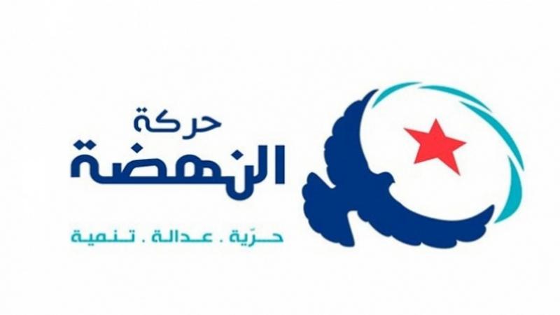 استقالة عضو مكتب العلاقات الخارجية لحركة النهضة