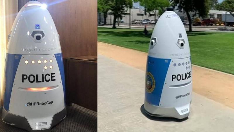 رجل شرطة آلي