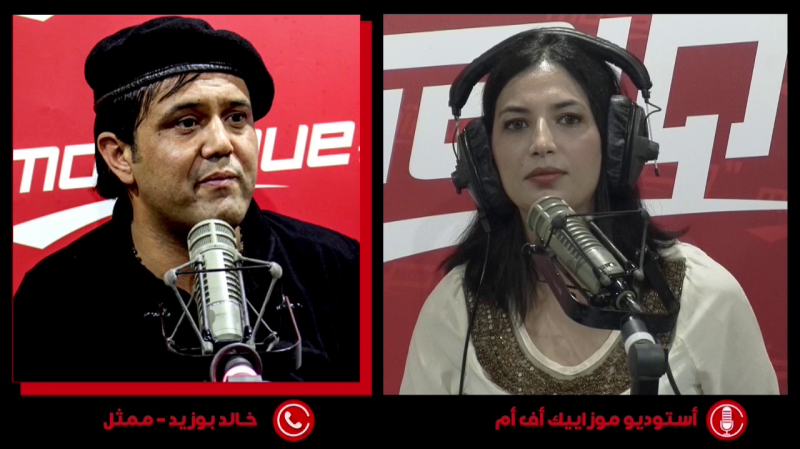 خالد بوزيد : 'أزمة ومرّت..'
