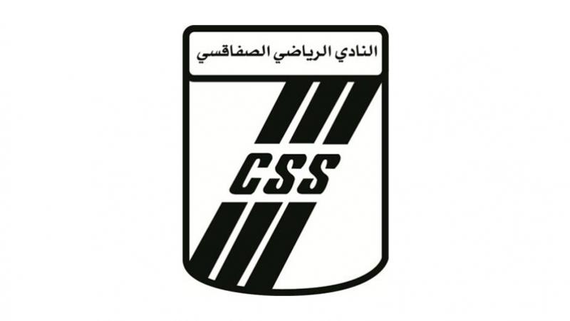 الزمبي موسوندا والجزائري باكير في النادي الصفاقسي