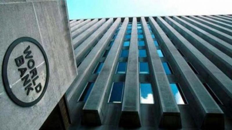 بنك دولي