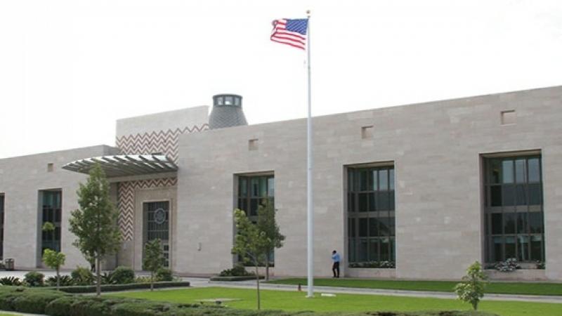 سفارة أمريكا بتونس