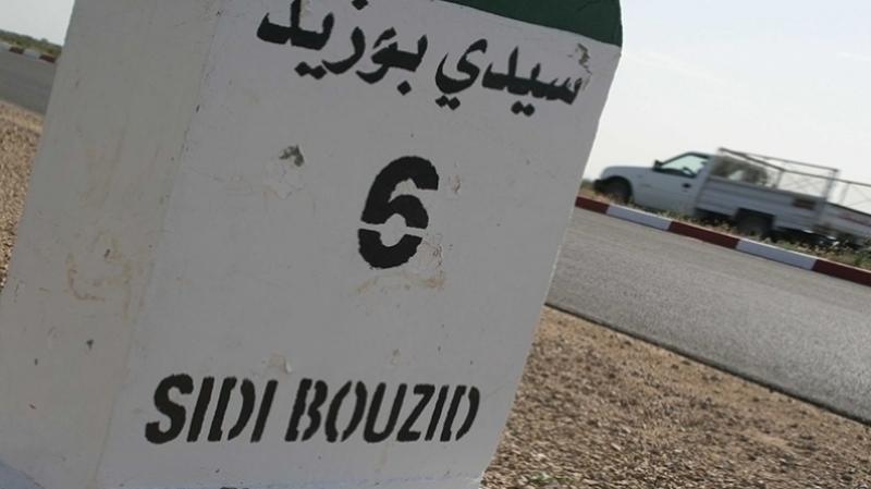 سيدي بوزيد: أعوان الصوناد في إضراب