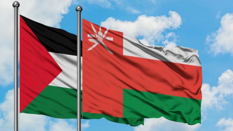 سلطنة عُمان تعلن عزمها افتتاح سفارة في الأراضي الفلسطينية