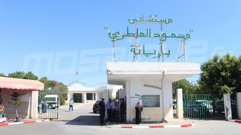 التعرّف على هويّة المعتدي على موظّفي مستشفى محمود الماطري
